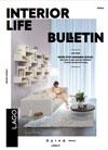 Italian furniture catalogue: Lago News 2016