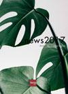Italian furniture catalogue: Tonin Casa News 2017